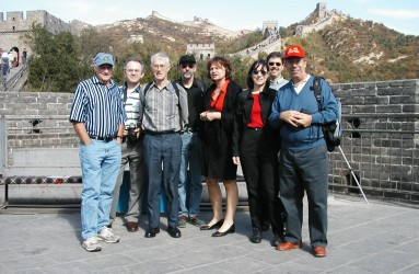 John Till with the ICRP Task Group at the Great Wall of China in 2004.